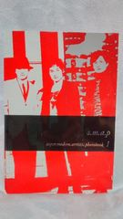 【SMAP】s.m.a.p super.modern.artistic.photobook.1