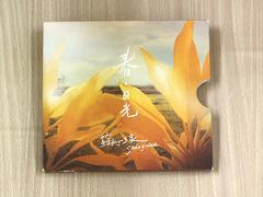 ソーダグリーンCD「春・日光」蘇打緑 sodagreen台湾バンド●