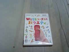 【Wii】Wiiリモコンプラスバラエティ