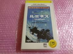掘り出しPSP ルミネス PSP the Best