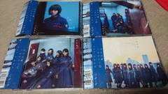 ■初回限定盤■欅坂46 不協和音 CD+DVD ABCD 特典無し 4枚セット