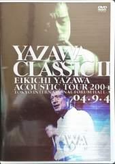 矢沢永吉 YAZAWA CLASSIC�U ACOUSTIC TOUR 2004 2枚組 中古 良品
