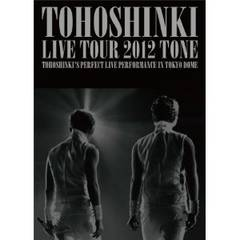 ■DVD『東方神起 LIVE TOUR 2012 TONE』韓国イケメン