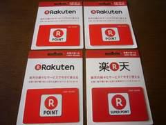 モバペイ★楽天ポイントギフト4万円分★楽天バリアブルカード