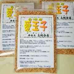 台湾産 愛玉子(オーギョーチ)30g 1パック デザート材料