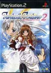 PS2 ファンタスティックフォーチュン2 送料185円即決