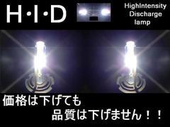高級HID55wHB5/9007/8000k