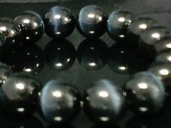 ホークスアイ鷹目石10ミリ§天然石数珠