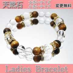 タイガーアイ&カット水晶ブレスレット数珠サイズ変更無料