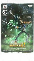 【ONE PIECE】SCultures BIG 造形王頂上決戦2☆vol.6 BROOK