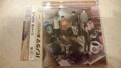 関ジャニ∞「パノラマ」初回DVD+帯付