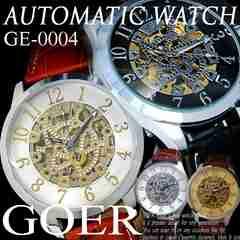 自動巻き ネイキッドスケルトン 革ベルト 腕時計 GE-12004