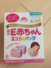 森永 E赤ちゃん エコらくパック(つめかえ用)