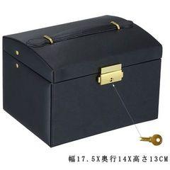 ★ジュエリーボックス 3段タイプ 黒 ブラック