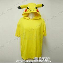 ピカチュウサマーTシャツ フリー コスプレ パジャマ