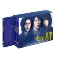 ■DVD『流星の絆 DVD-BOX』二宮和也(嵐) 錦戸亮(関ジャニ) 宮藤