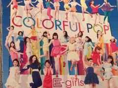 激安!超レア!☆E-girls/COLORFUL POP☆初回盤/CD+DVD☆超美品!