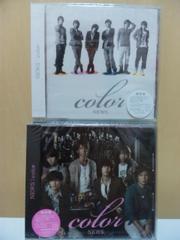 ■NEWSアルバム【color】初回通常未開封セット