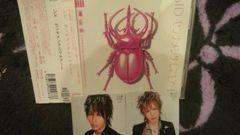 激レア☆シド/センチメンタルマキアート☆初回盤A/CD+DVD/帯・トレカ2枚(マオ・ユウヤ)美品