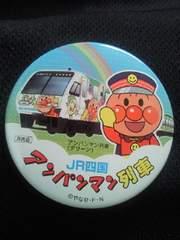 アンパンマン 列車 JR四国 限定 缶バッチ 車掌 グリーン