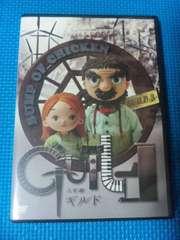 BUMP OF CHICKEN DVD「Guild」バンプオブチキン 藤原基央 人形劇 ギルド