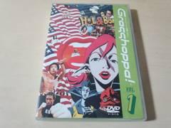 DVD「Grasshoppa! Vol.1」加瀬亮 尾野真千子 他 短編●