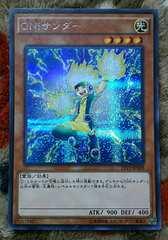 遊戯王アークファイブ カード ONiサンダー