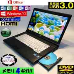 ●薄型デザイナーズ【Ci5-3.3/4G/320G/USB3.0】DVD焼/フォトショップ