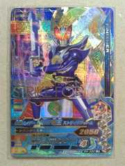 ガンバライジング GH4弾【LR】仮面ライダー NEW電王 ストライクフォーム/G4-030