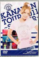 西野カナ/Kanayan Tour 2011 〜summer〜 LIVE DVD 新品即決