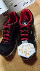 送料込☆グロウキックス安全靴【耐油メッシュ黒】28cm