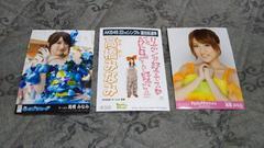 [早い者勝ち]元AKB48高橋みなみ☆公式写真〜まとめ売り6枚セット!