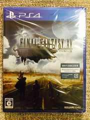 ファイナルファンタジー15 新品未開封 初回コード付き PS4