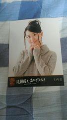 NMB48 道頓堀よ、泣かせてくれ 上西恵特典写真