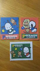 SANRIO サンリオ 「POCHACCO」 ポチャッコ ミニメモ シート メッセージカード 3種 60枚