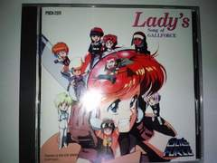 ガルフォース Lady's Song of GALLFORCE