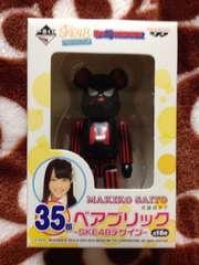 SKE48 斉藤真木子 ベアブリック 一番くじ AKB48