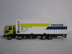 ザ・トラックコレクション第7弾 シークレット 九州牛乳輸送