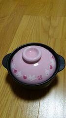未使用 リラックマ 陶器 土鍋 一人鍋 ピンク