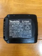 マキタ14.4Vスライドバッテリー(BL1430B)