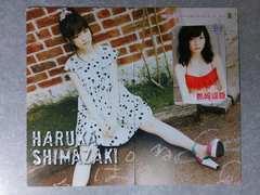 ◆元AKB48島崎遥香QUOカード台紙付き�F