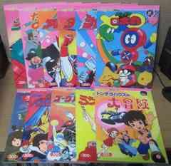 栄光社アニメーションフラッシュ 11冊 ななこSOS/バクシンガー等