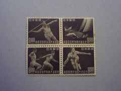 【未使用】1947年 弟4回国体記念 秋季大会 4枚ブロック