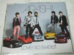 【安!】初回盤!嵐★『Love so sweet』ファイトソング収録盤