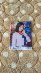 AKB48渡辺麻友☆公式生写真〜ハイテンション4枚セット!
