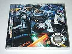 超特急 NON STOP MEGA MIX HMV限定CD