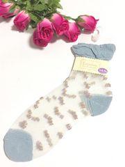新品<Lapaism>天然健康繊維シルク混デザインソックス(22〜24)
