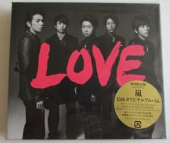 ★新品未開封★ 嵐 LOVE 初回限定盤 CD+DVD