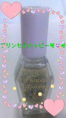 プリンセスハッピー[ネイルカラー]クィックドライタイプ!