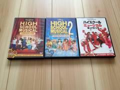 3作品セット ハイスクール・ミュージカル 1.2 ムービー DVD